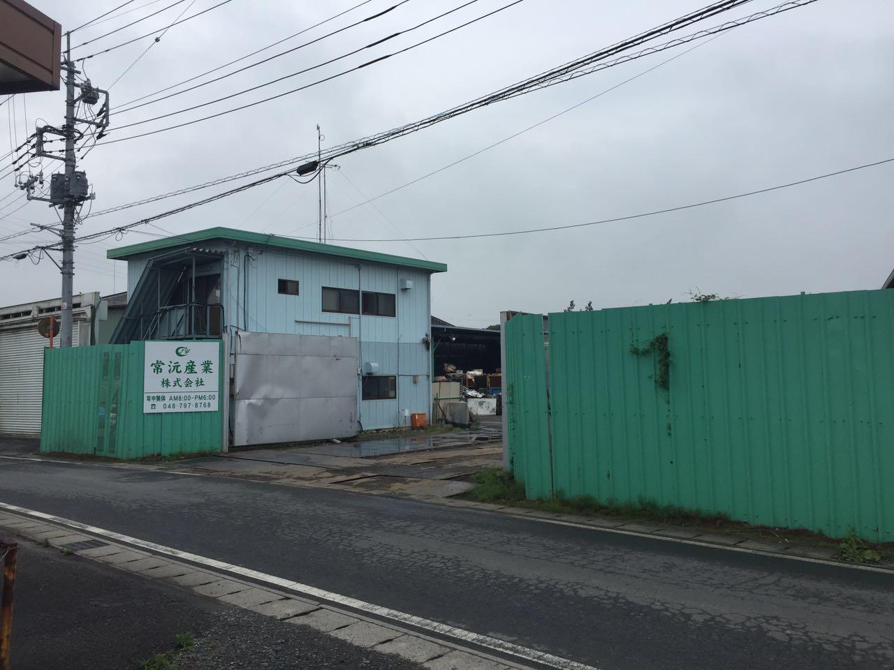 壬生ヤード (2)